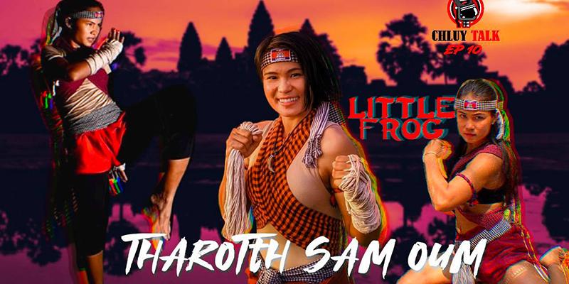 Tharoth Sam Oum - Little Frog